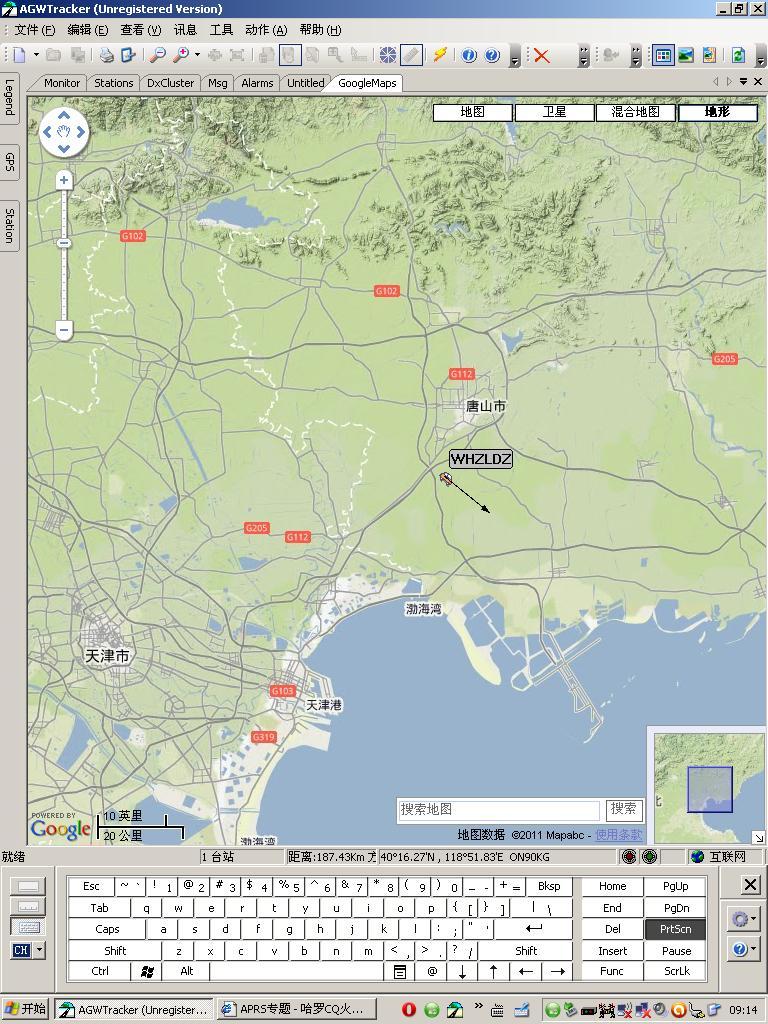 中国地图带经纬度